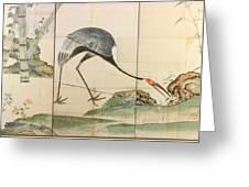 Cranes Pines And Bamboo Greeting Card