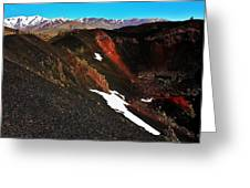 Craters Of The Moon Greeting Card