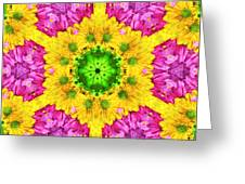 Crazy Daises - Spring Flowers - Bouquet - Gerber Daisy Wanna Be - Kaleidoscope 1 Greeting Card