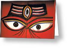 Crazy Eyes On Doors Greeting Card