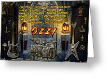 Crazy Train Greeting Card