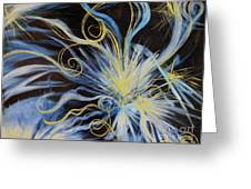 Creation First Day Light Greeting Card