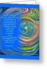 Creation Greeting Card
