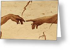 Creation Of Adam Hands A Study Coffee Painting Greeting Card