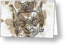 Creepy Mask Greeting Card