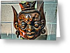 Creepy Mask Two Greeting Card
