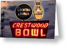 Crestwood Bowl Restored Greeting Card