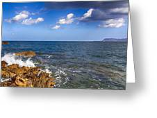 Crete Landscape Greeting Card