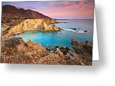 Cretan Coastline. Greeting Card