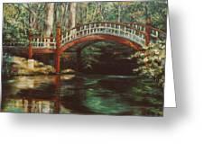 Crim Dell Bridge - College Of William And Mary Greeting Card