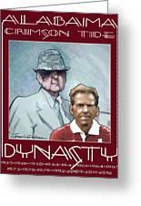 Crimson Dynasty Greeting Card by Jerrett Dornbusch