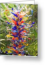 Cristal Garden 2 Greeting Card