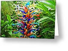 Cristal Garden Greeting Card
