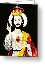 Cristo Rei Greeting Card