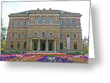 Croatian Academy Of Sciences And Arts  Greeting Card