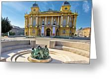 Croatian Nationa Theater In Zagreb Greeting Card