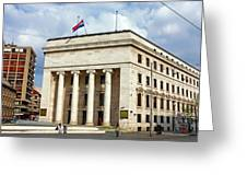 Croatian National Bank Zagreb Greeting Card
