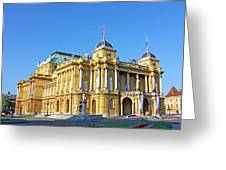 Croatian National Theater In Zagreb Greeting Card