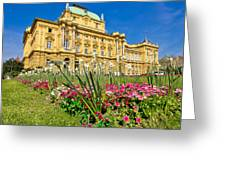 Croatian National Theatre Square In Zagreb Greeting Card