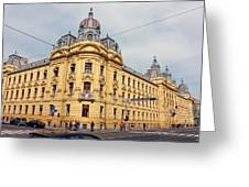 Croatian Railways Administration Building In Zagreb  Greeting Card