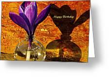 Crocus Floral Birthday Card Greeting Card