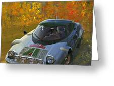 Cropped Stratos Rallye Magazine Cover Art  Greeting Card