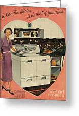 Crosleys  1950s Uk Cookers Kitchens Greeting Card