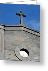 Religious Art Cross Architectural Greeting Card