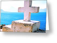 Cross Over Lake Atitlan Greeting Card