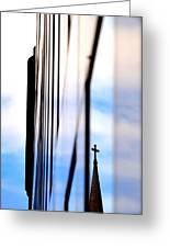 Cross Spire 5077 Greeting Card