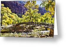 Crossover The Bridge - Zion Greeting Card