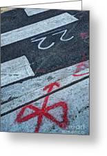 Crosswalk Greeting Card by Jim Wright