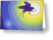 Crow, 1999 Gouache On Paper Greeting Card