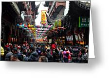 Crowds Throng Shanghai Chenghuang Miao Temple Over Lunar New Year China Greeting Card