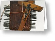 Crucifix Box Greeting Card