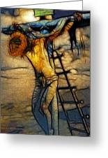 Crucifixion - Stained Glass Greeting Card