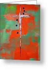 Cruciform 2 Greeting Card by Nancy Merkle