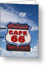 Cruisers Cafe 66 Sign Greeting Card