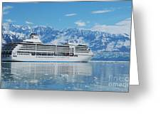 Cruisin' At Hubbard Glacier Greeting Card