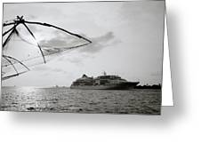 Cruising Into Cochin Greeting Card