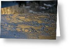 Crystalline Surface Of Mirror Lake In Yosemite Valley Greeting Card