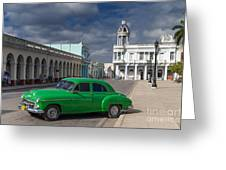 Cuba Green  Greeting Card