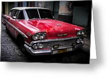 Cuban Vintage Red Greeting Card