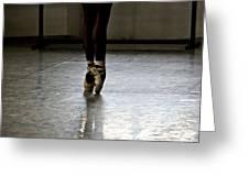 Cuban Ballet Dancer Greeting Card