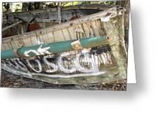 Cuban Refugees Boat 2 Greeting Card