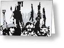 Cuban Revolution Painted On A Wall Greeting Card