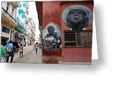 Cuban Street Art 3 Greeting Card