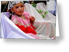 Cuenca Kids 216 Greeting Card by Al Bourassa