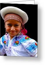 Cuenca Kids 314 Greeting Card