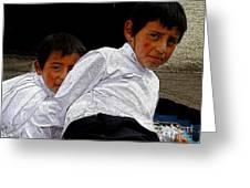 Cuenca Kids 548 Greeting Card